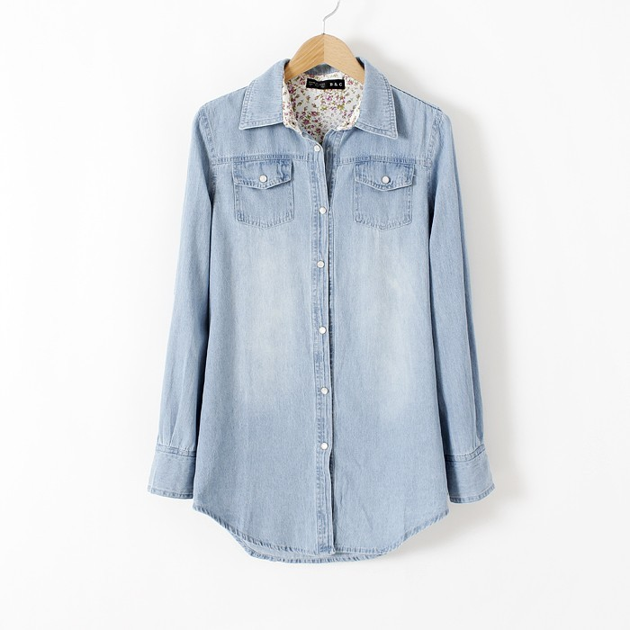 Apologise, but, cotton denim shirt know one