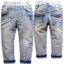 Boys Soft Denim Light Blue Jeans